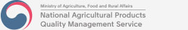 N.A.Q.S National Agricultural Products Quality Management Service